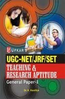 UGC NET/JRF/SET Teaching And Research Aptitude (General Paper I)