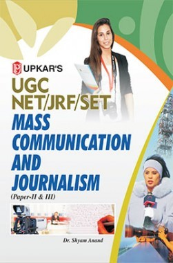 UGC NET/JRF/SET Mass Communication And Journalism (Paper II And III)