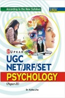 UGC NET/JRF/SET Psychology (Paper-II)