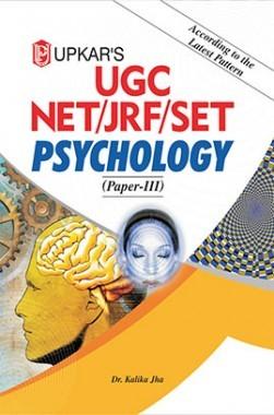UGC NET/JRF/SET Psychology (Paper-III)