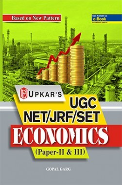 UGC NET/JRF/SET Economics (Paper-II And III)