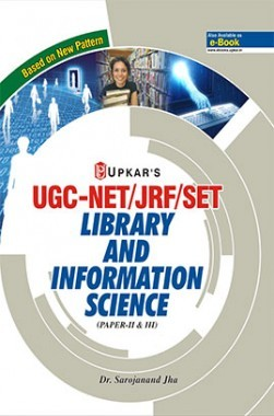 UGC NET/JRF/SET Library And Information Science (Paper-II And III)