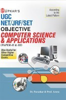 UGC NET/JRF/SET Objective Computer Science And Applications (Paper-II And III)