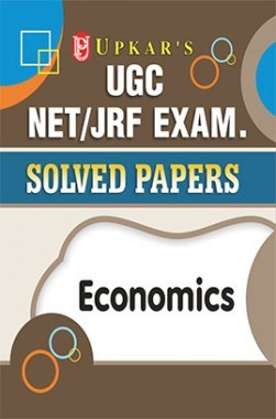 UGC NET/JRF Exam Solved Papers Economics