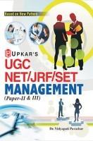 UGC NET/JRF/SET Management (Paper-II And III)