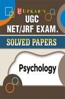 UGC NET/JRF Exam Solved Papers Psychology