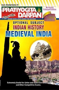 Pratiyogita Darpan Extra Issue Series-16 Indian History-Medieval India