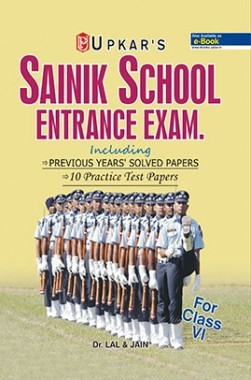 Sainik School Entrance Exam Class VI