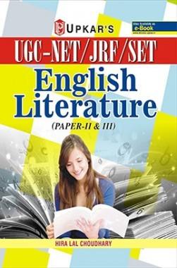 UGC NET/JRF/SET English Literature (Paper-II And III)