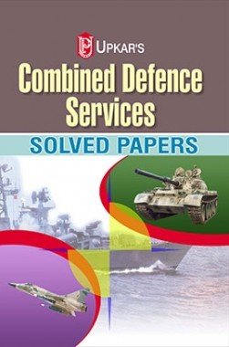 Combined Defence Services Solved Papers