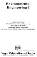 Environmental Engineering-I By Ashish Kumar