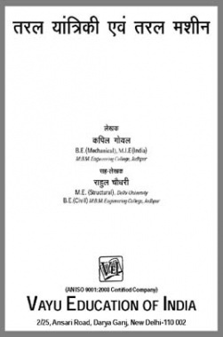 Fluid Mechanics & Fluid Machine By Kapil Goyal, Rahul Choudhray