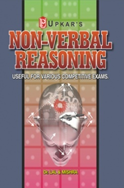 Non-Verbal Reasoning by dr.lal and mishra