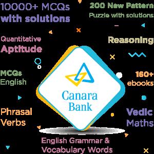 Canara Bank Exam Materials