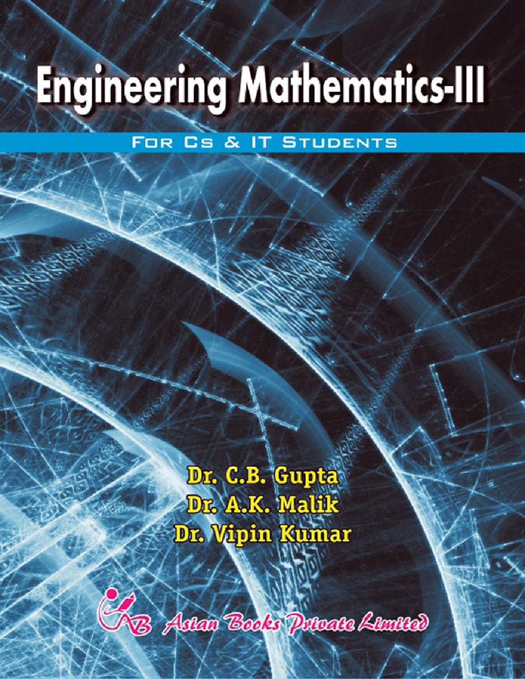 Engineering Mathematics - 3 - Page 1