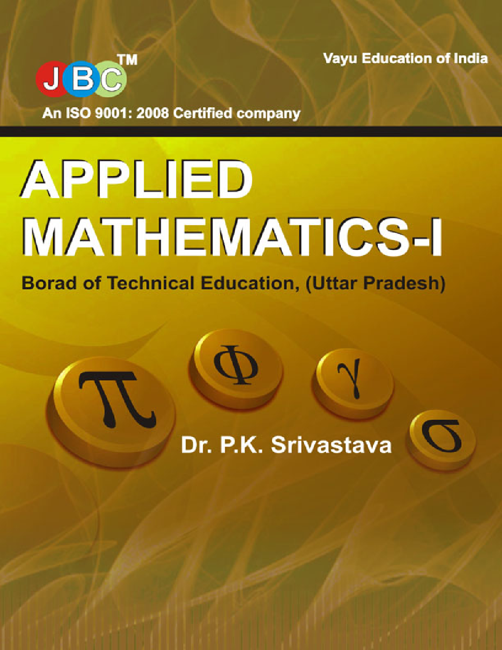 applied mathematics   dr pk srivastava