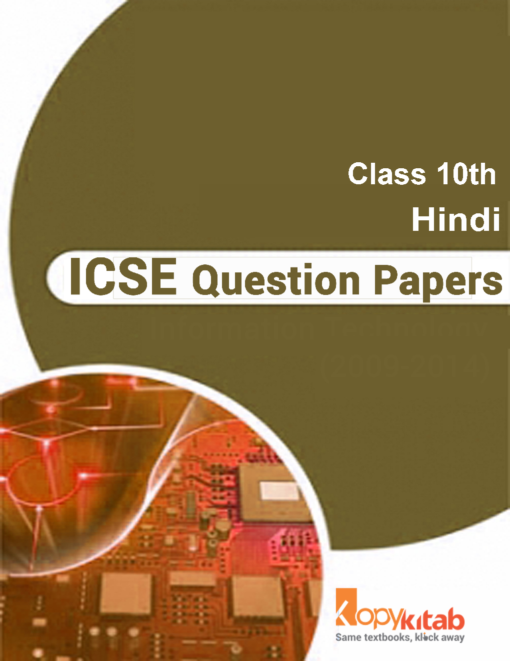 ICSE Sample Question Papers For Class 10 HINDI - Page 1
