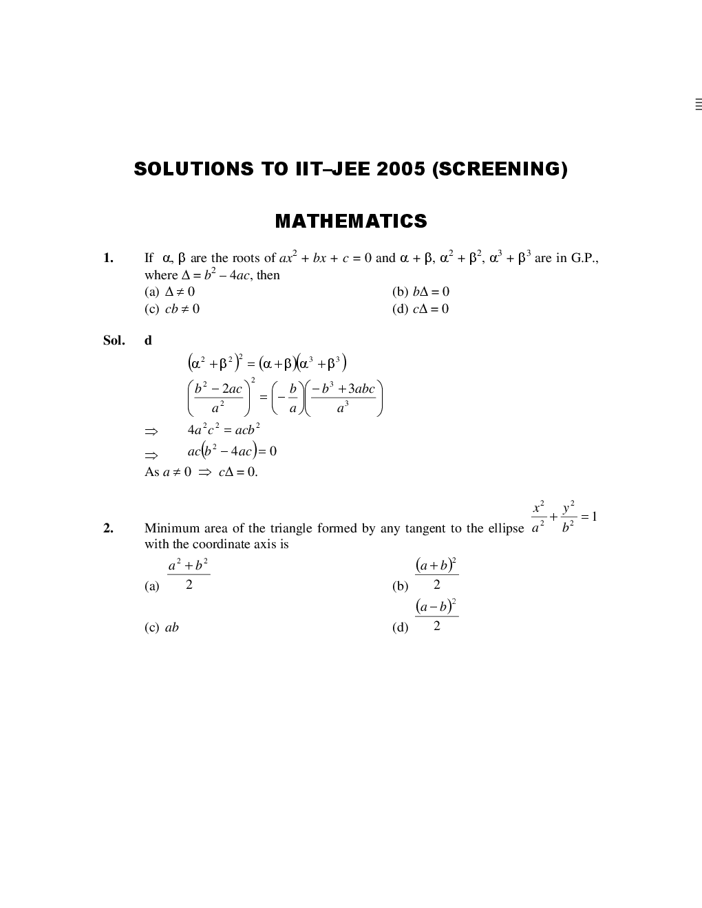 IIT-JEE Screening Solved Question Papers (Physics,Chemistry,Maths) 2004-2005 - Page 2
