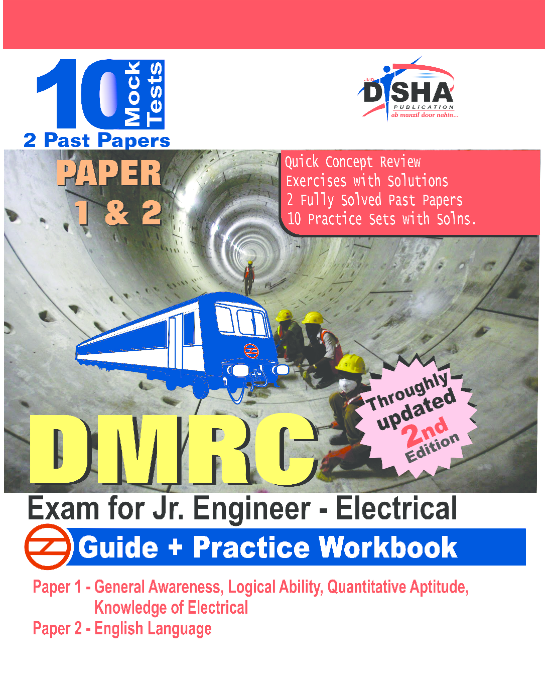 DMRC English Model Question Papers solved 2019 Free Download