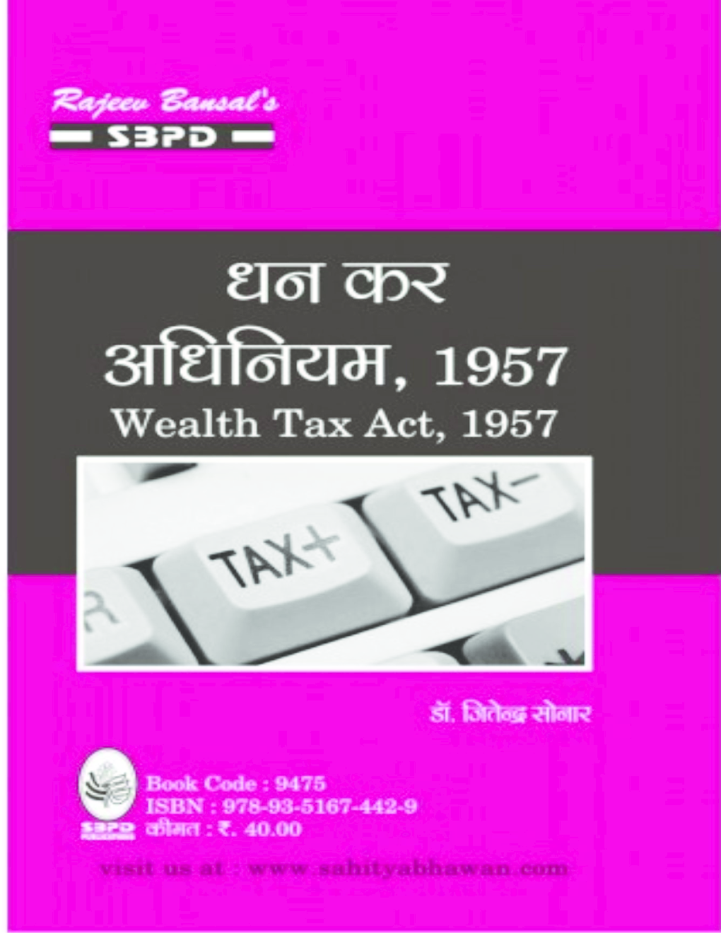Practical Problems in Income Tax - Page 1