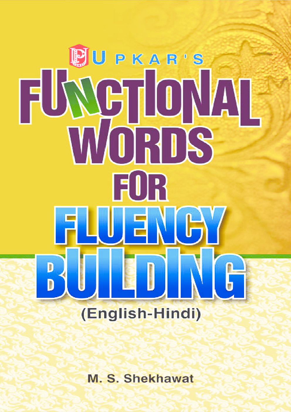 Functional Words for Fluency Building (Eng.-Hindi) - Page 1