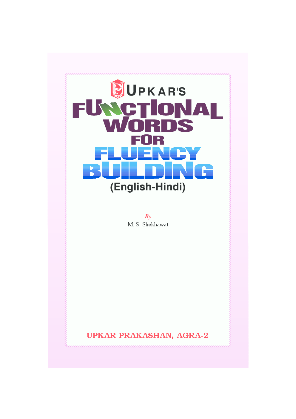 Functional Words for Fluency Building (Eng.-Hindi) - Page 2