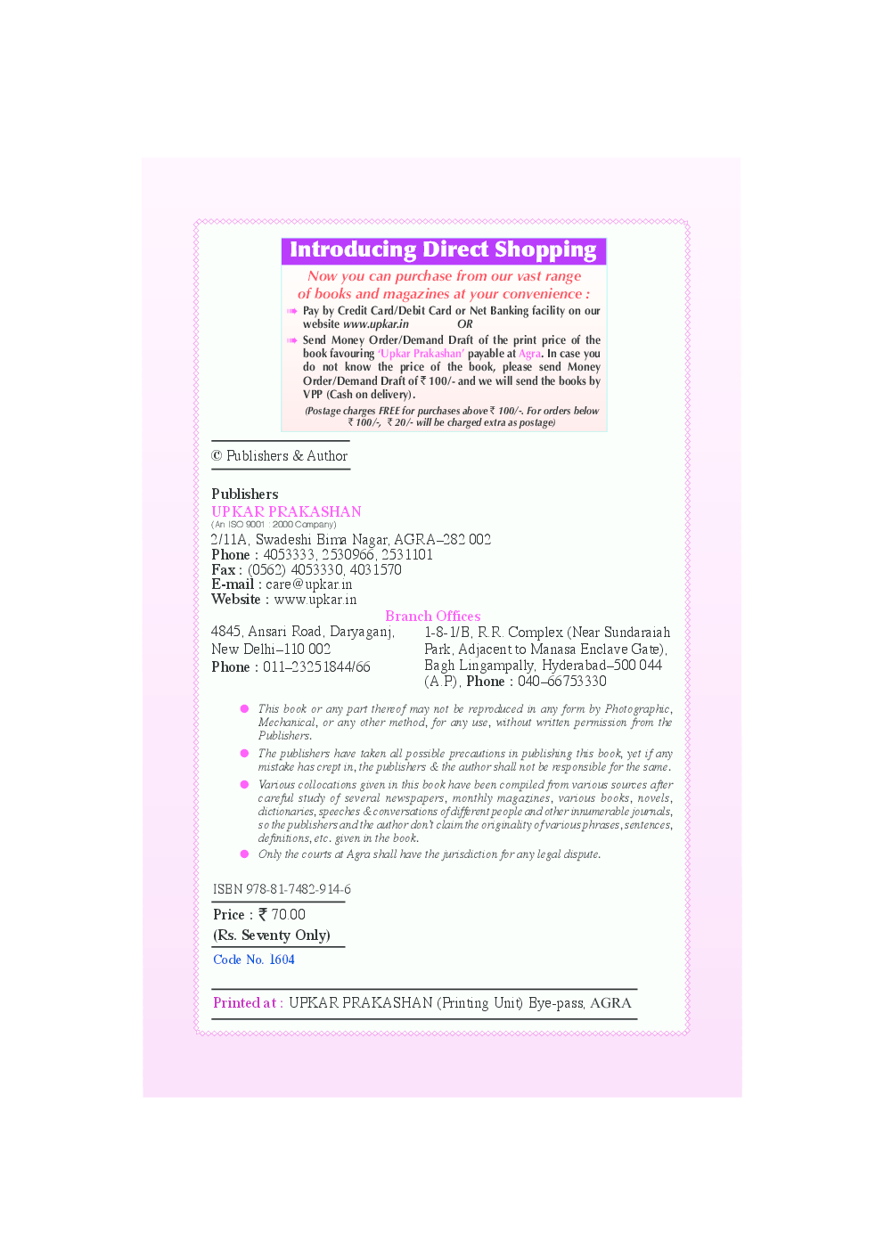 Functional Words for Fluency Building (Eng.-Hindi) - Page 3