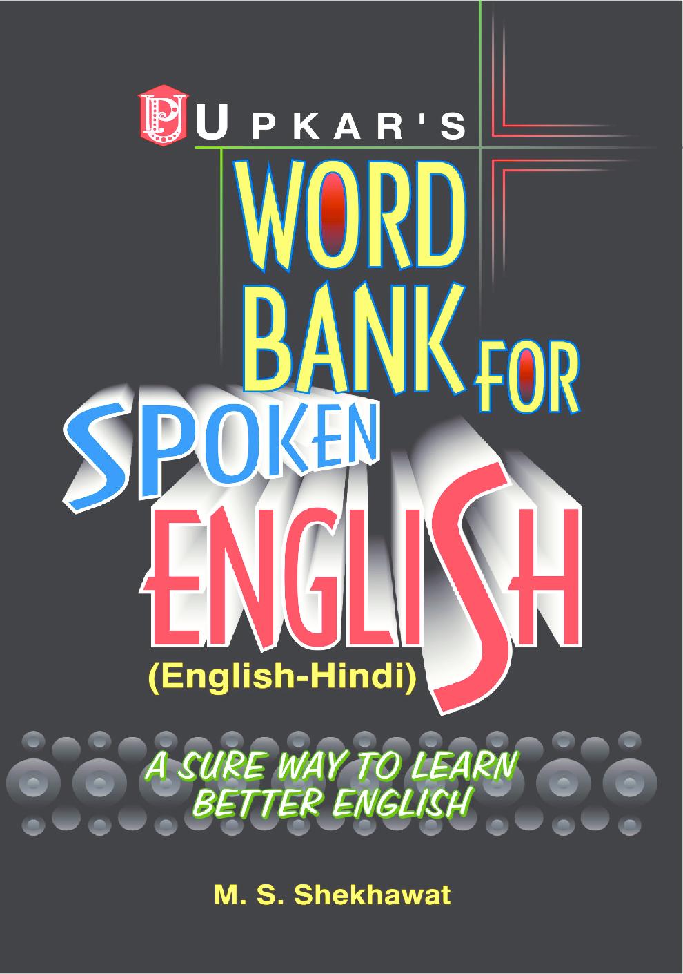 books to improve spoken english pdf