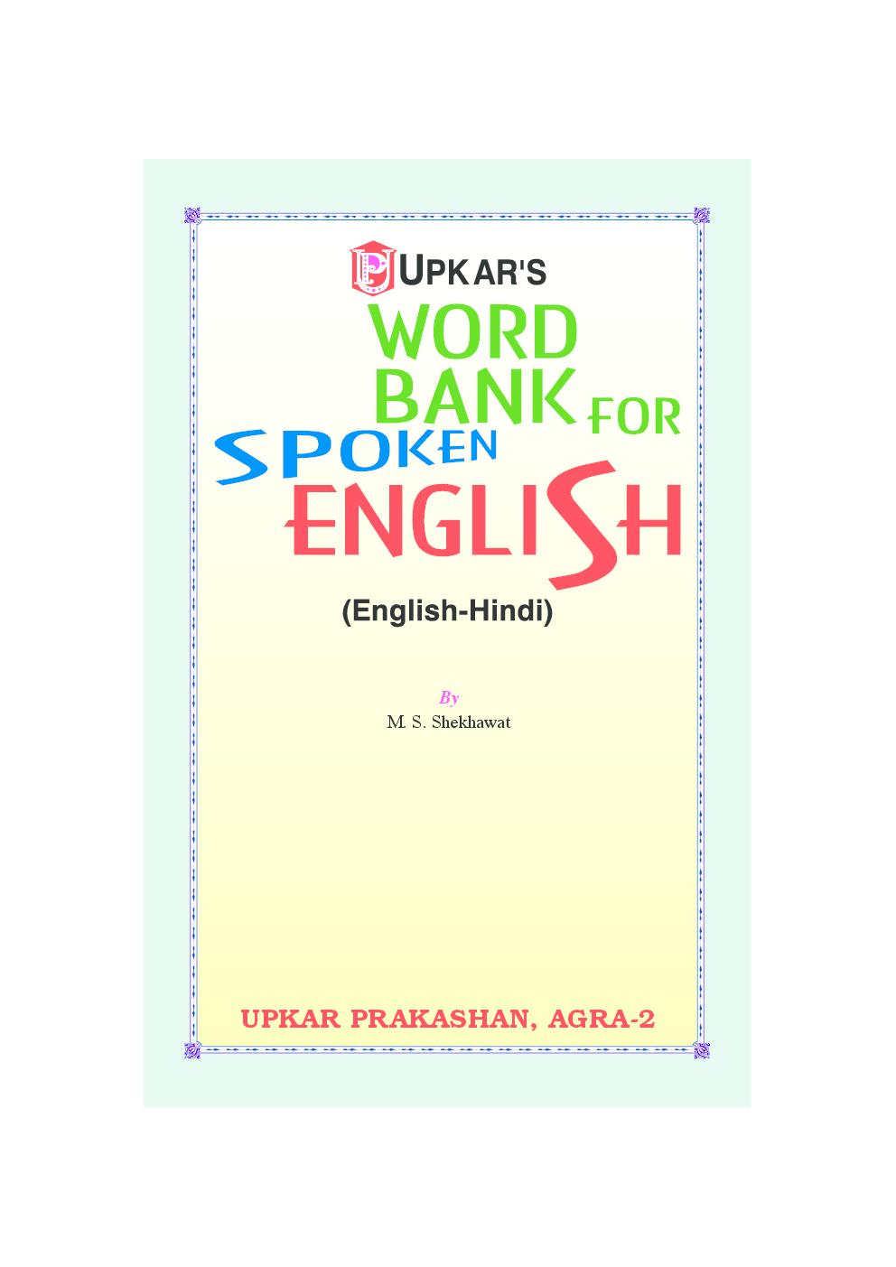 Word Bank for Spoken English (Eng.-Hindi) - Page 2