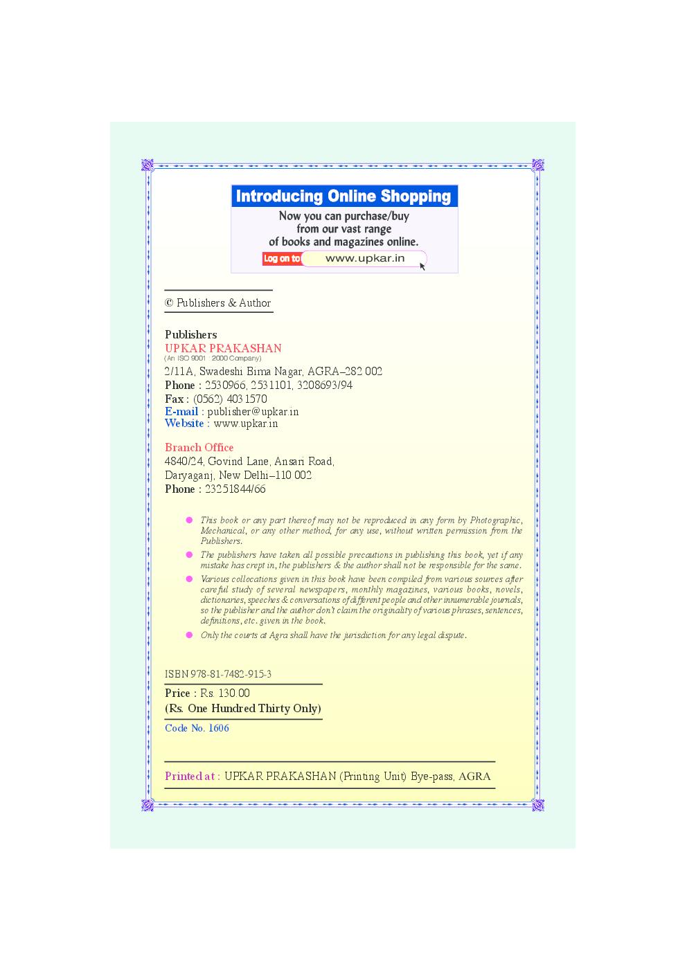 Word Bank for Spoken English (Eng.-Hindi) - Page 3