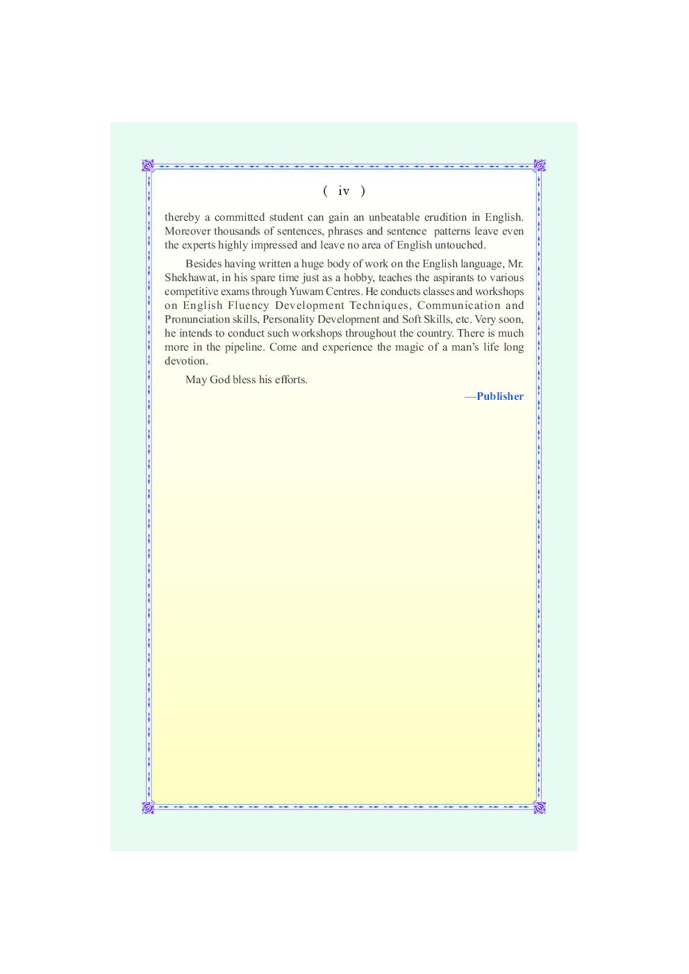 Word Bank for Spoken English (Eng.-Hindi) - Page 5