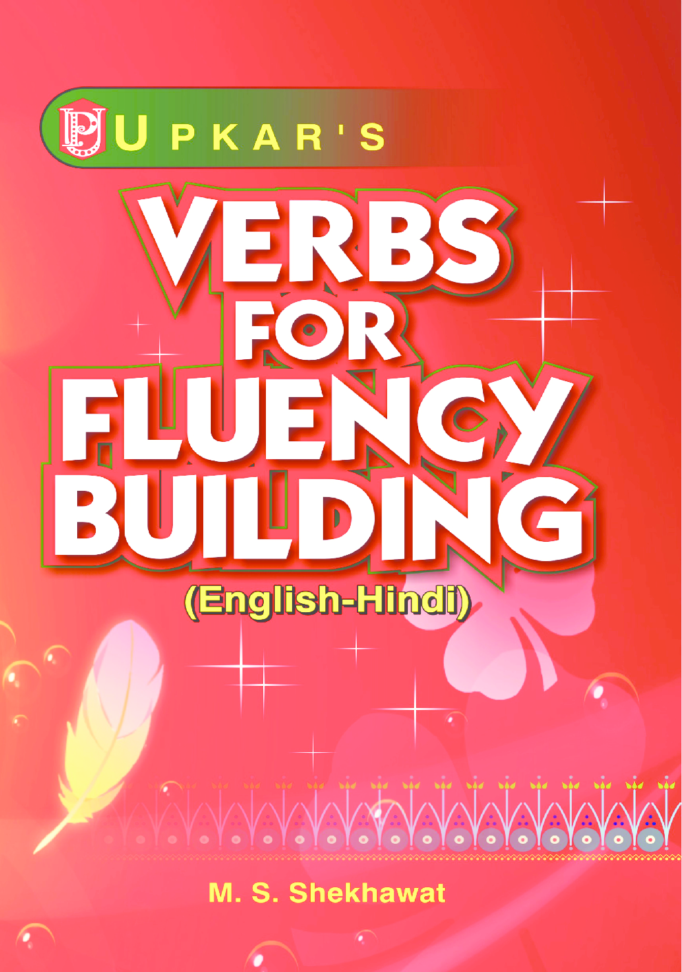Verbs for Fluency Building (Eng.-Hindi) - Page 1