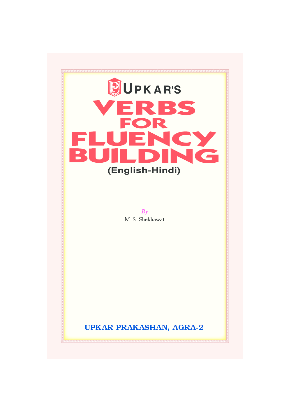 Verbs for Fluency Building (Eng.-Hindi) - Page 2