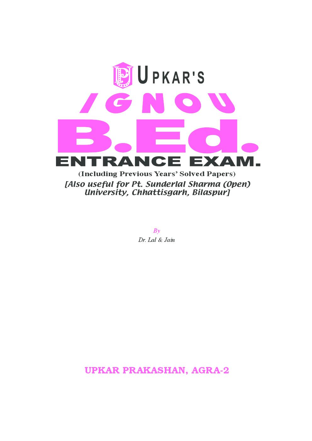 IGNOU B.Ed Entrance Exam. - Page 2