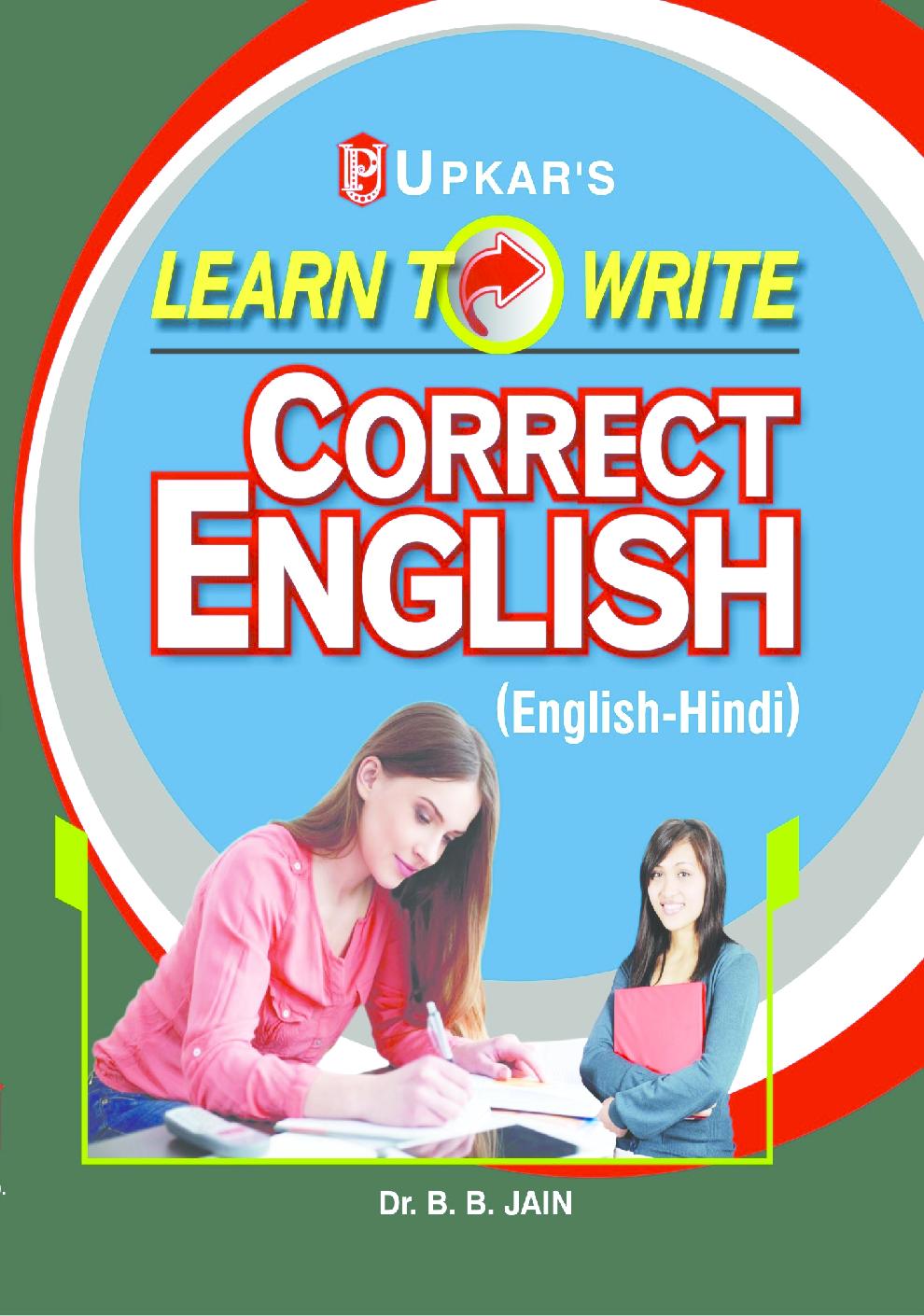 How to write correct english pdf