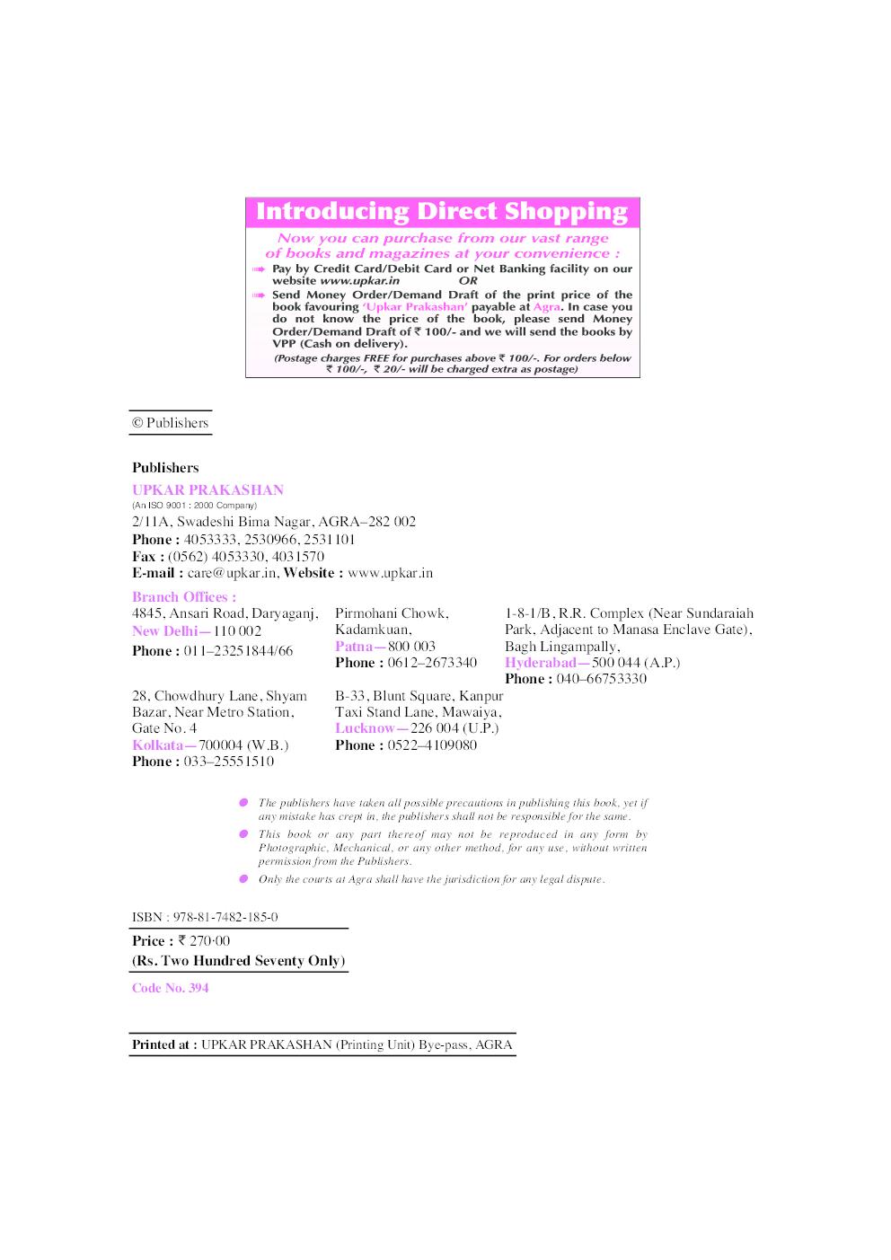 Learn to Write Correct English (Eng.-Hindi) - Page 3