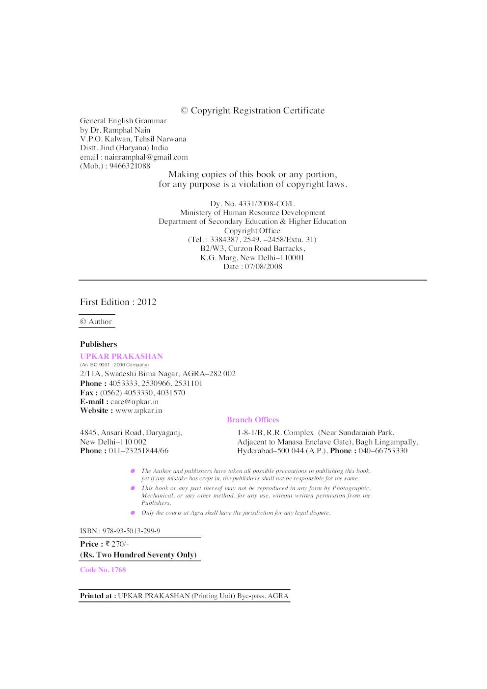 General English Grammar - Page 3