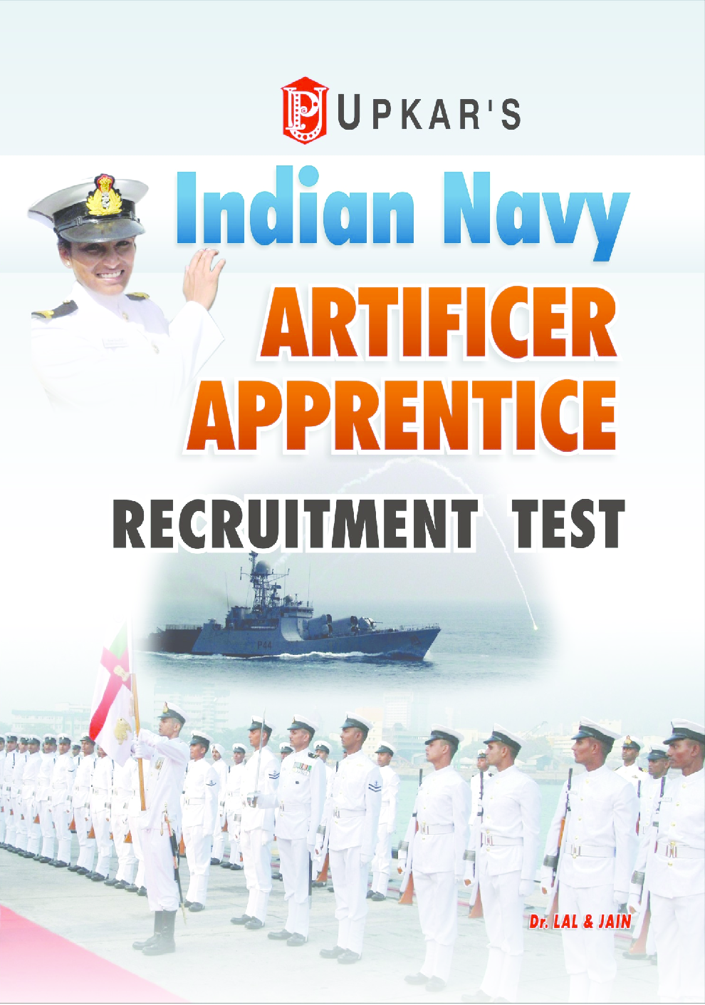 merchant navy books online free download pdf