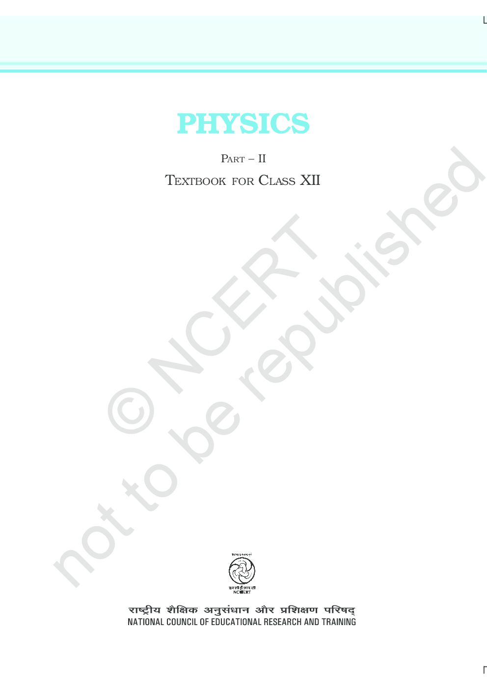 NCERT Physics Books Free PDF Download for Class 11 & 12