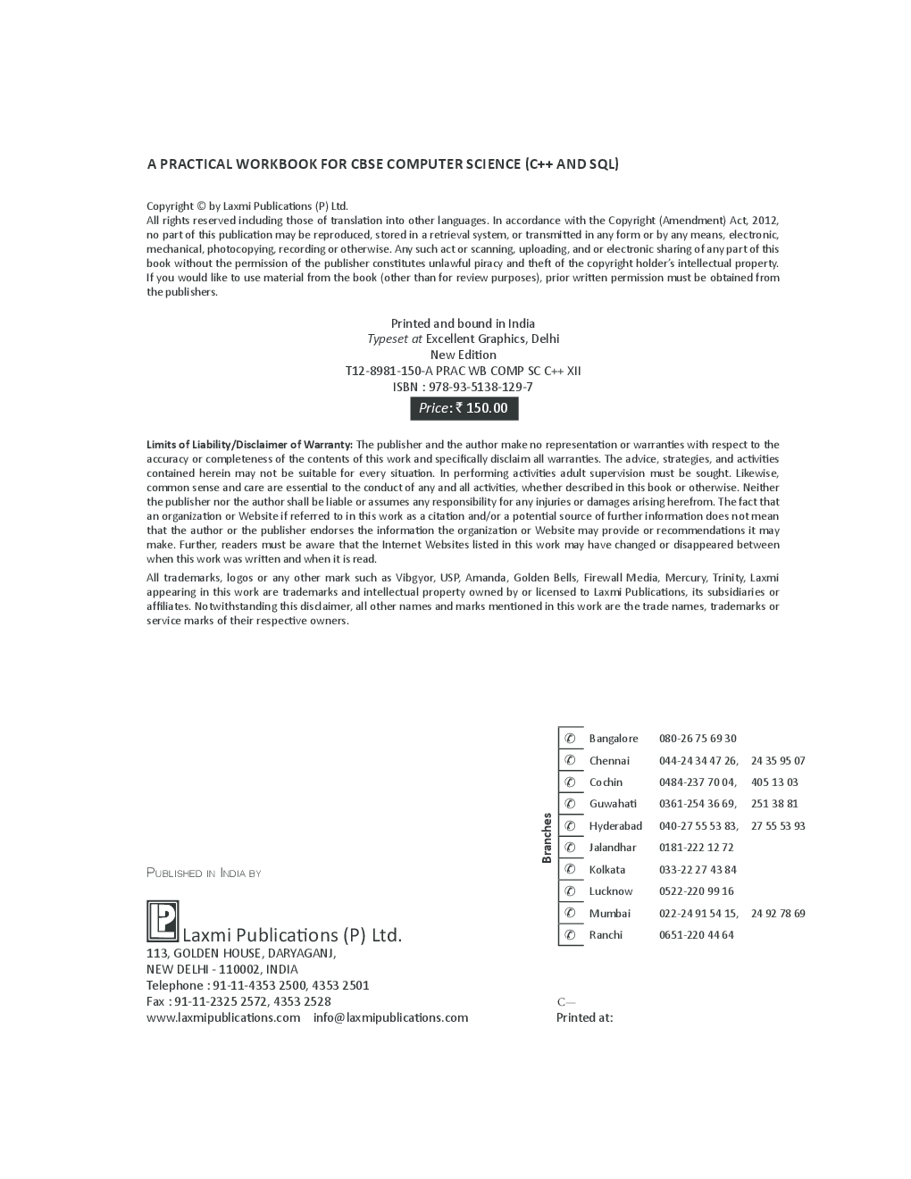 A Practical Workbook for Computer  Science (C++ and SQL) Class 12th  New 2014 - Page 4