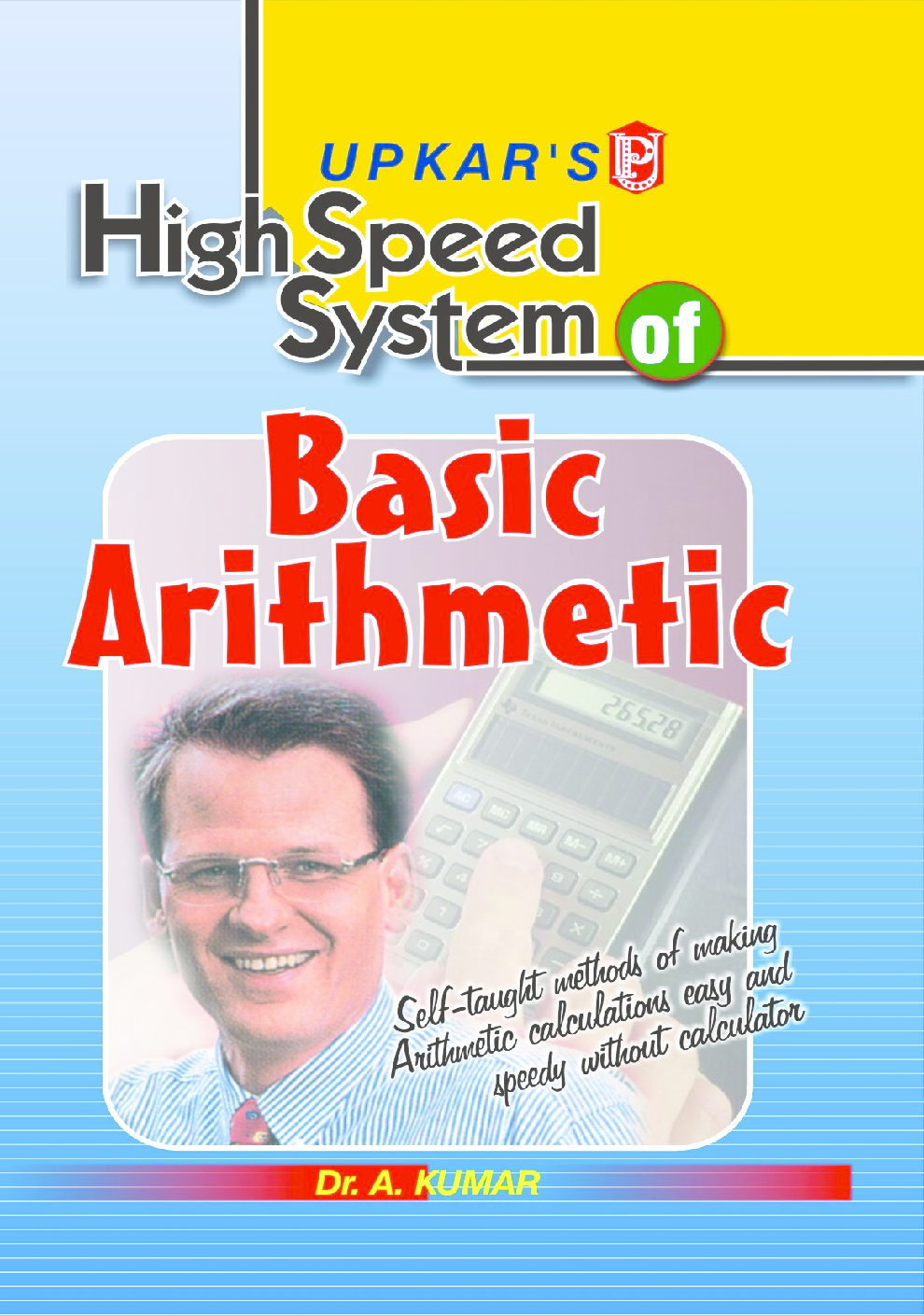 High Speed System of Basic Arithmetic - Page 1