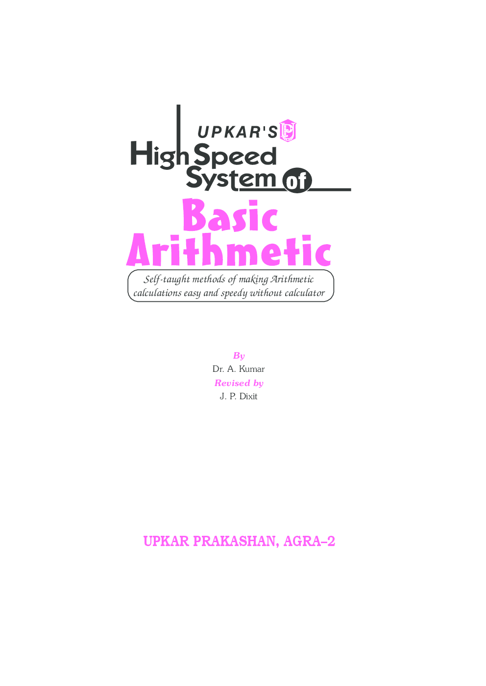 High Speed System of Basic Arithmetic - Page 2