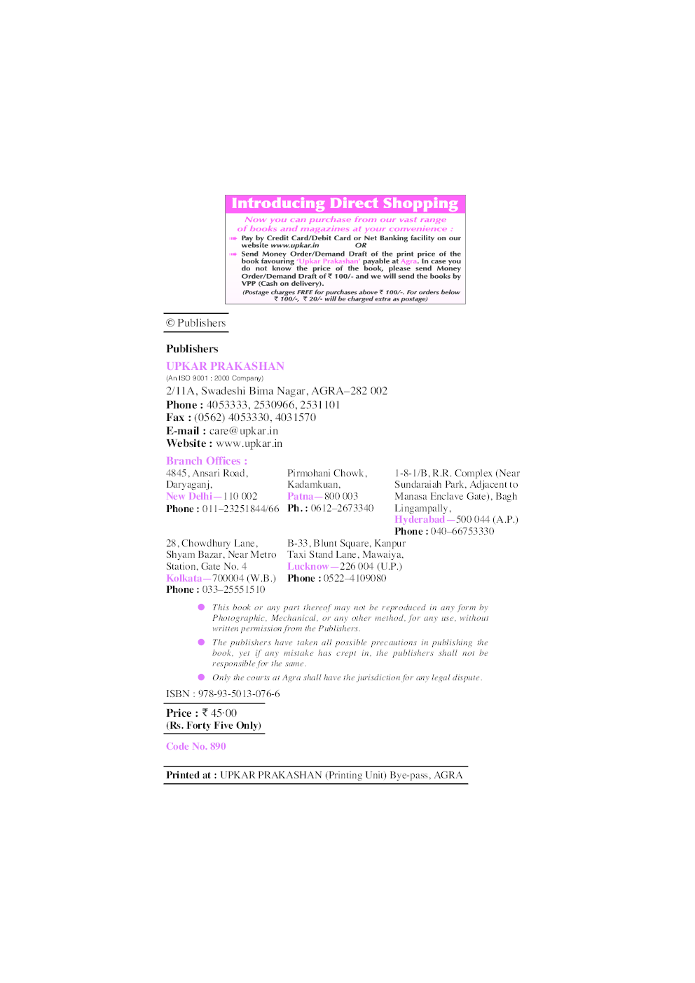 High Speed System of Basic Arithmetic - Page 3