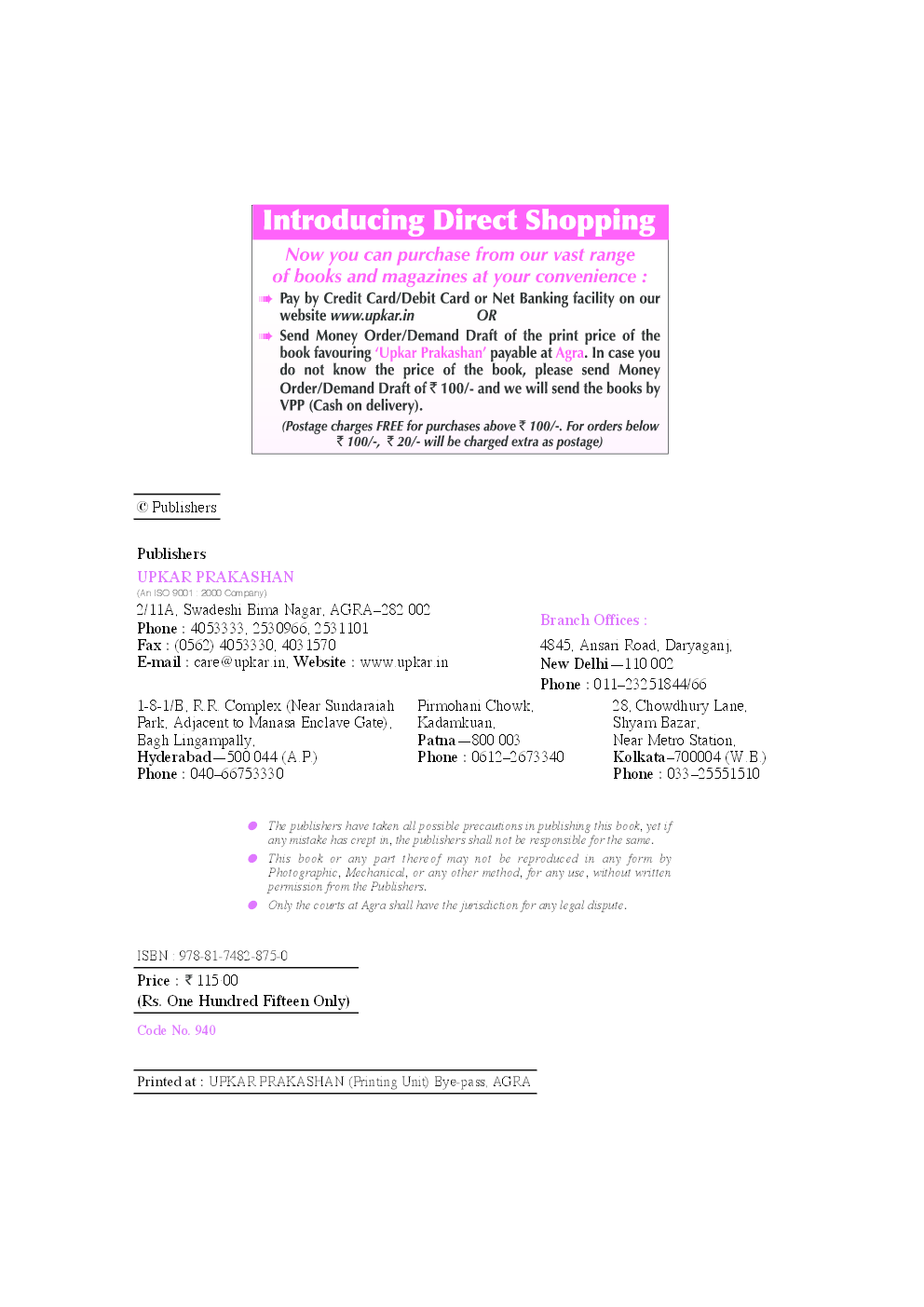 UGC Net JRF Set English Literature (Paper -II) - Page 3