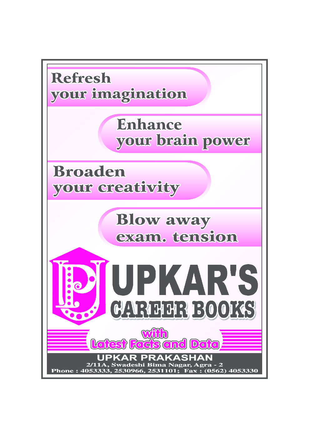 BBA Books & Notes For All Semesters in PDF - 1st, 2nd, 3rd ...