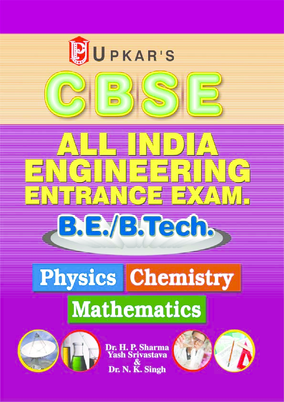 CBSE All India Engineering Entrance Exam. B.E./B.Tech. - Page 1