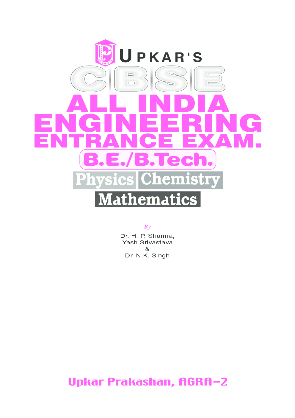 CBSE All India Engineering Entrance Exam. B.E./B.Tech. - Page 2