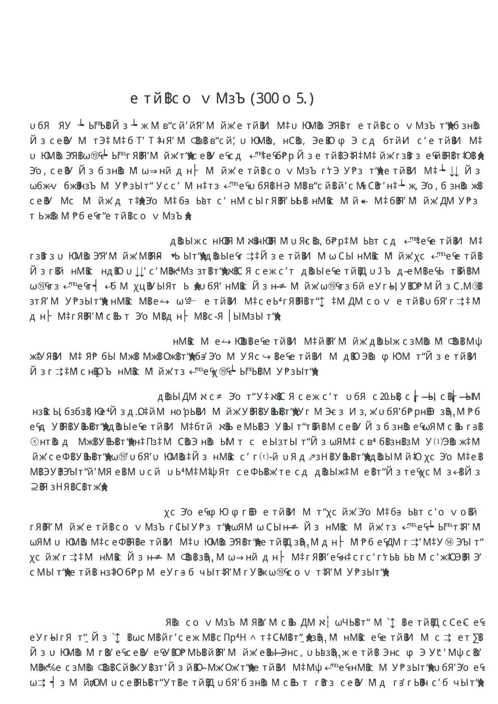 Subhas bose essay help
