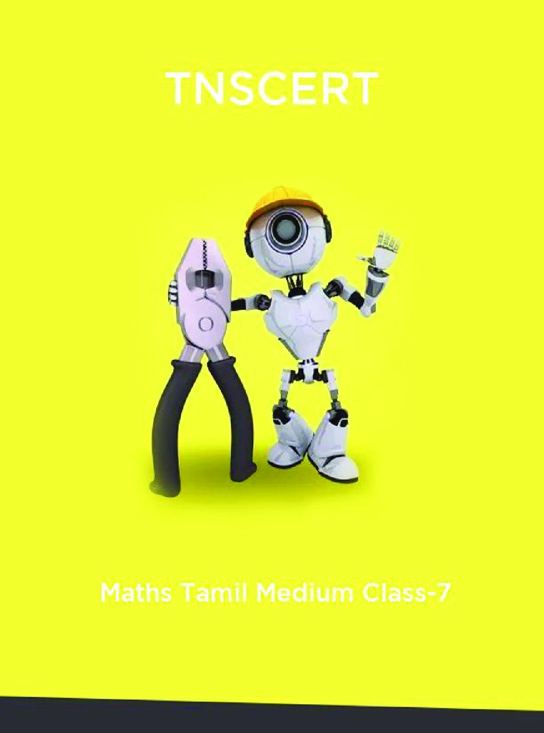TNSCERT Maths Tamil Medium Class-7 - Page 1