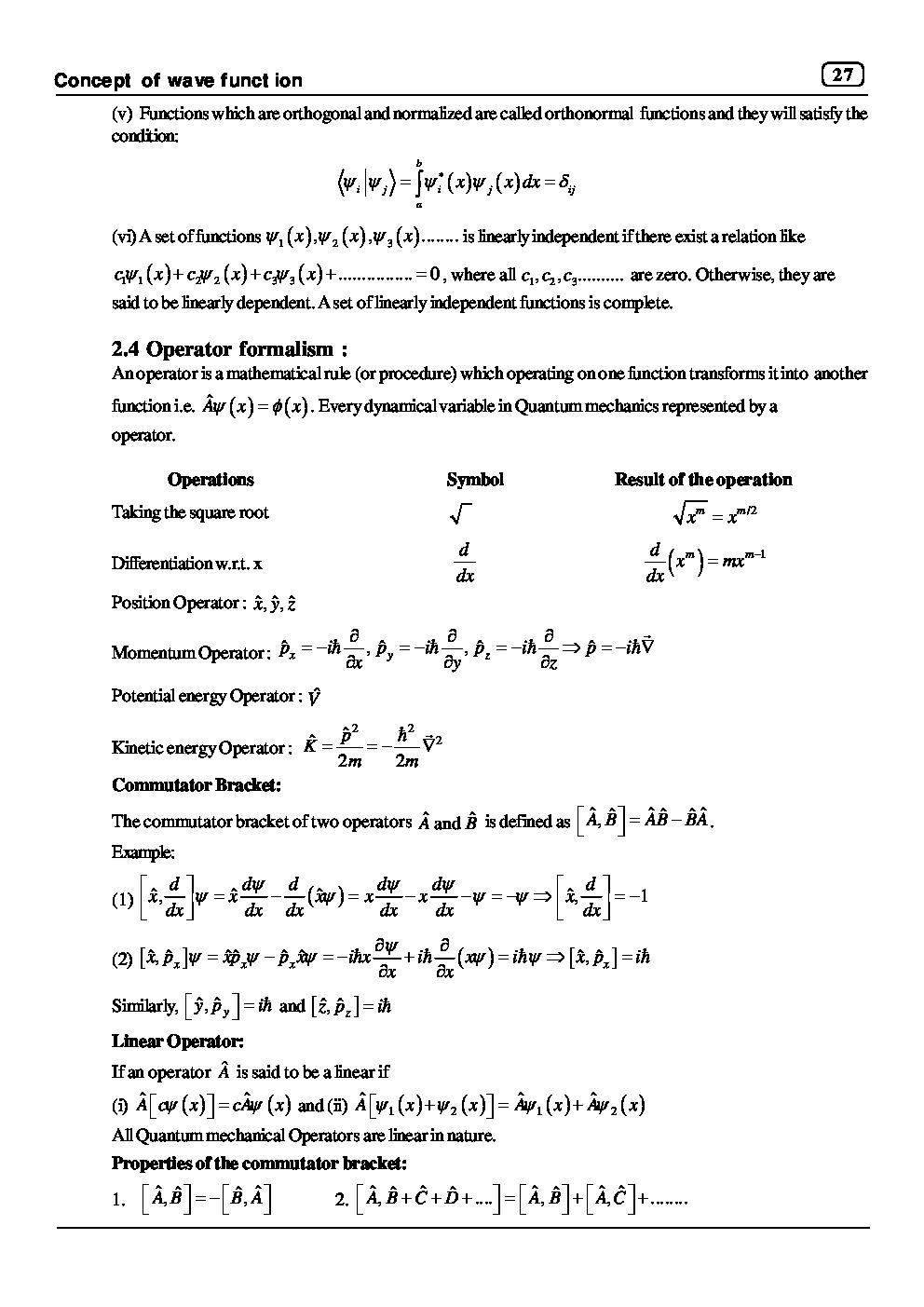 Essay illusion table